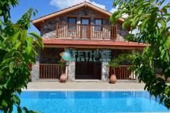Korunaklı Havuzlu Yazlık Villa 15